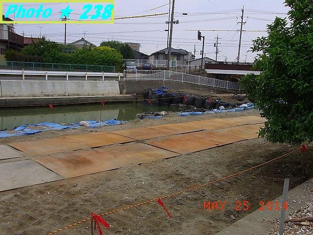 川の塞き止め-3