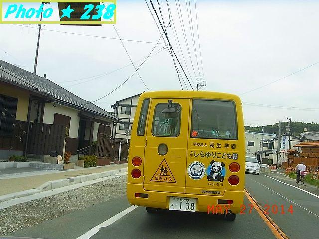 幼稚園1号車