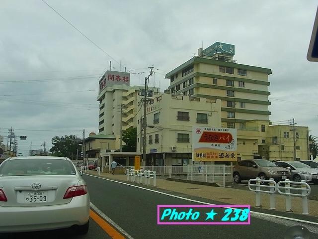 弁天島温泉のホテル