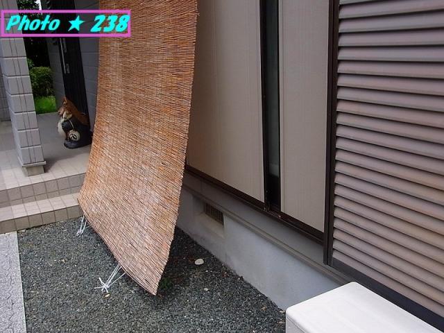 雨戸を閉めて、簾の下固定を補強