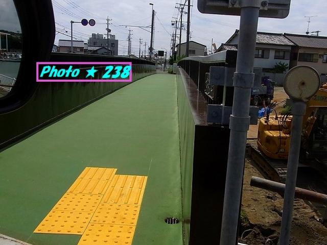 新しい歩道