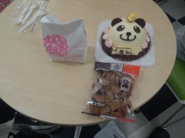 福ちゃん 誕生日プレゼント