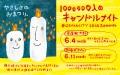 index_visual_14s.jpg