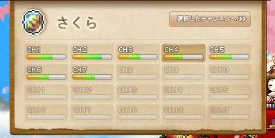 Maple140309_102620.jpg