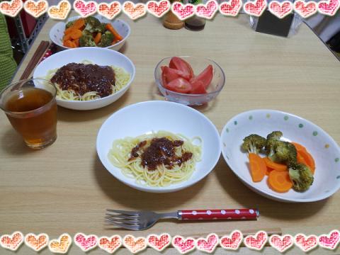 料理140701