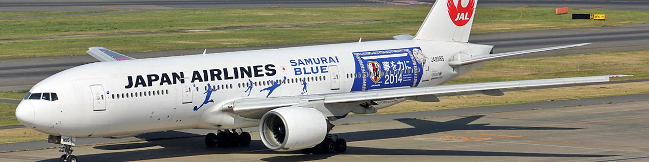 11-aviões-personalizados-3