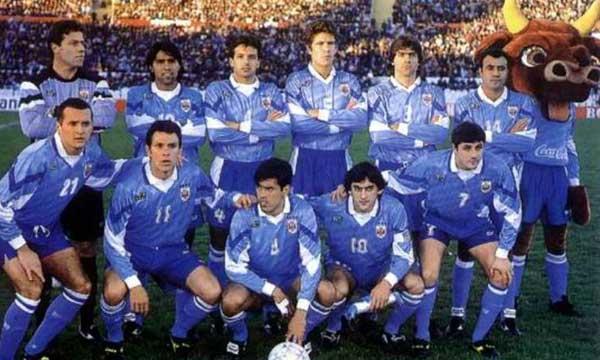 Uruguay-CA1995.jpg