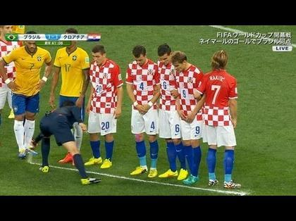 Vanishing_spray.jpg
