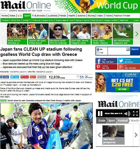 dailymail_japanfancleansup.jpg