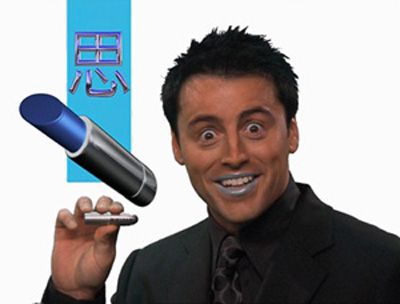 ichiban_lipstick_for_men.jpg