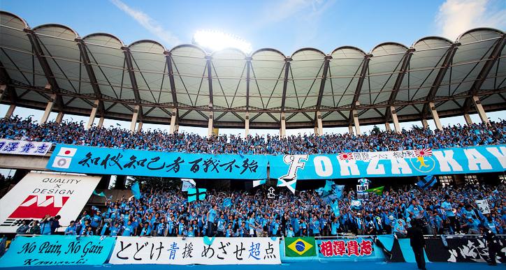 kawasaki_supporters.jpg