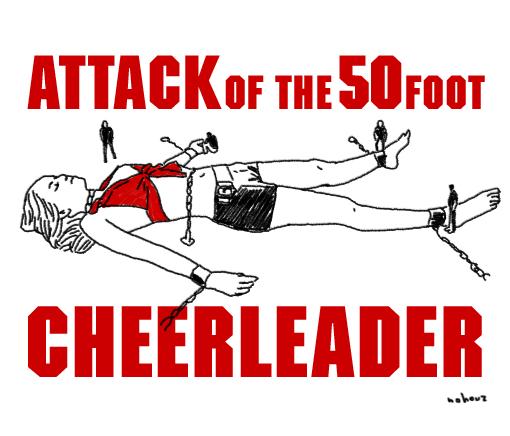 50ftcheerleader.jpg