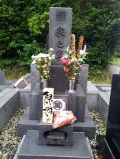 2014年8月10日(日)お墓詣り