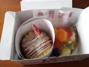 2014年08月11日(月)けぇ。が買ってくれたケーキ