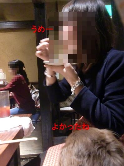 CIMG7936.jpg