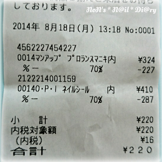 20140820_08.png