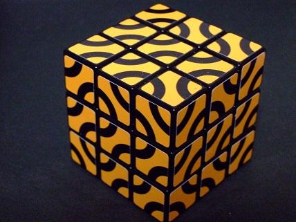 CurvyMaze Cube_006