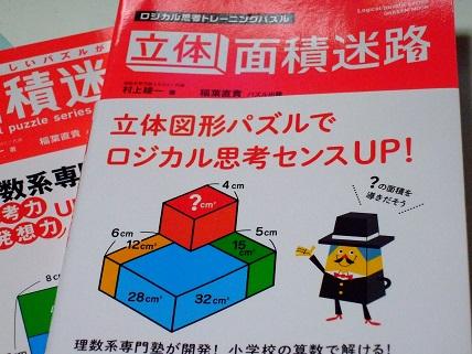 noppblog20140408_001