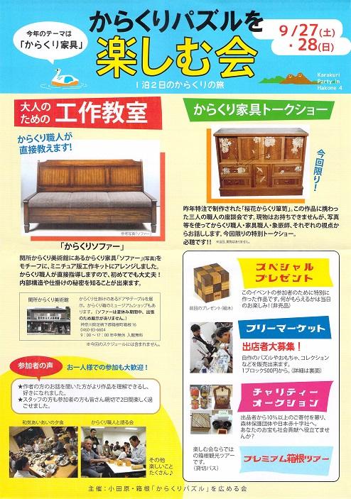 noppblog20140422_000