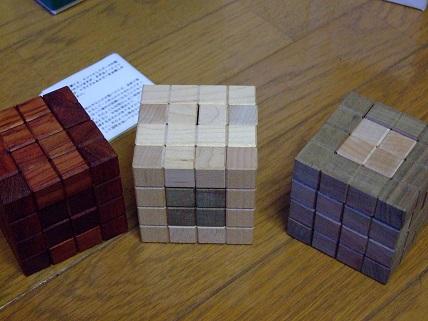 noppblog20140518_CubeMP11_000