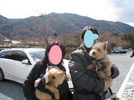 京都ミィ家IMG_2350 - コピー (2)