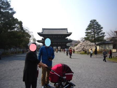 チャッピー仁和寺IMG_8180 - コピー