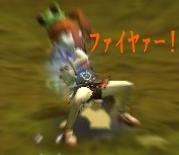 DN 2014-08-04 全身全霊のロリッペ(強調)
