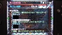 MH4 ギルドカード 狩人生活日記 870時間30分 0215