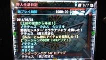 MH4 ギルドカード 狩人生活日記 1000時間00分 0503