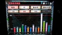MH4 ギルドカード 武器使用頻度 0503