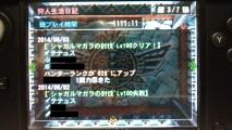 MH4 ギルドカード 狩人生活日記 1111時間11分 0603