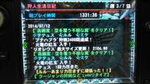 MH4 ギルドカード 狩人生活日記 1331時間36分 0712