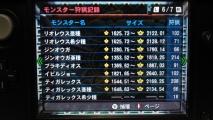 MH4 モンスター狩猟記録 3-