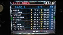 MH4 モンスター狩猟記録 5-