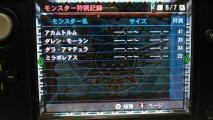MH4 モンスター狩猟記録 6-