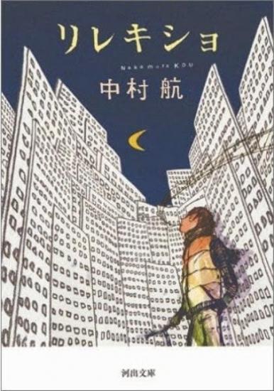 繝ェ繝ャ繧ュ繧キ繝ァ (421x600)