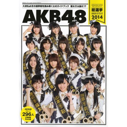61akb48.jpg