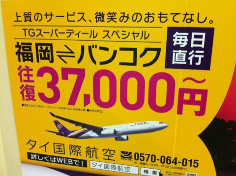 air0634.jpg