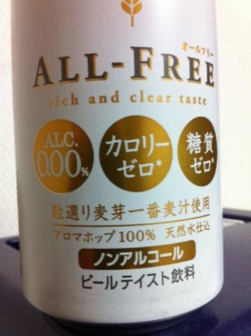 allfree0402.jpg