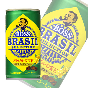 boss0620.jpg