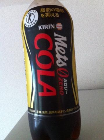 cola0606.jpg