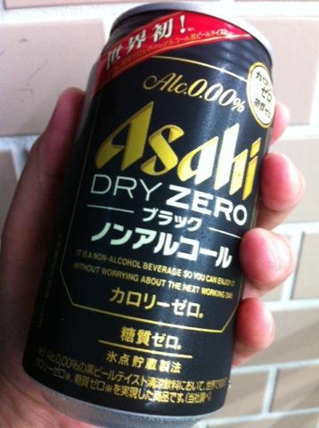 dryzero0704.jpg