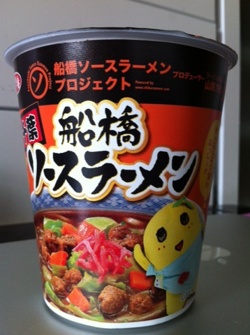 funabashi0330.jpg