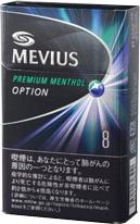 mevius1693.jpg