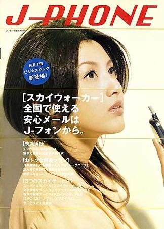 norika54645857.jpg