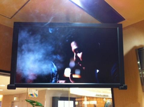 smoke0429.jpg