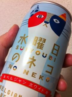 suiyoubi0709.jpg