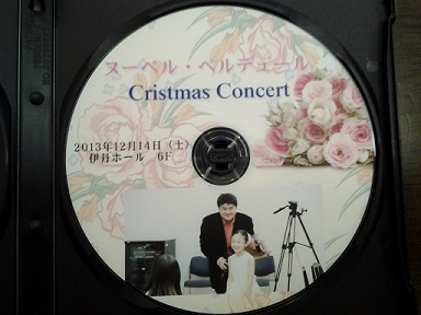DVD2013.jpg