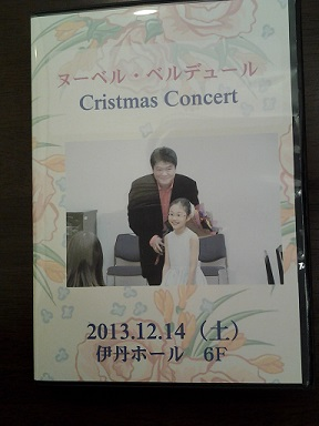 DVD2014-1.jpg