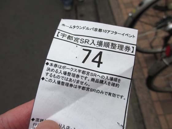 140329_02.jpg